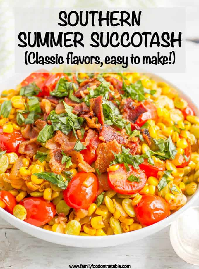 Easy Southern summer succotash features lima beans, corn and tomatoes — plus crumbled bacon — for a delicious classic side dish! #succotash #corn #sidedish #summer #easyrecipe