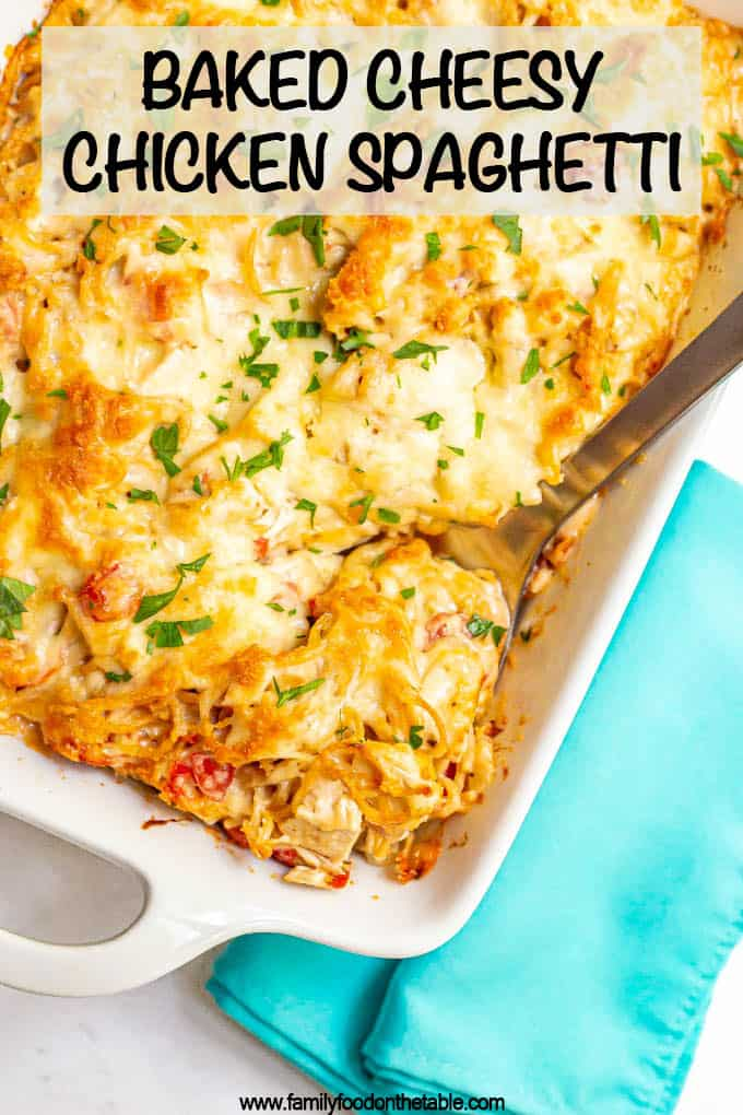 Easy baked chicken spaghetti is a cheesy casserole with spaghetti noodles, juicy chicken pieces and a creamy, delicious sauce! Easy to make and sure to satisfy, this is perfect for a hearty, comforting family dinner! #spaghetti #chicken #casserole #familydinner #chickendinner #chickenpasta