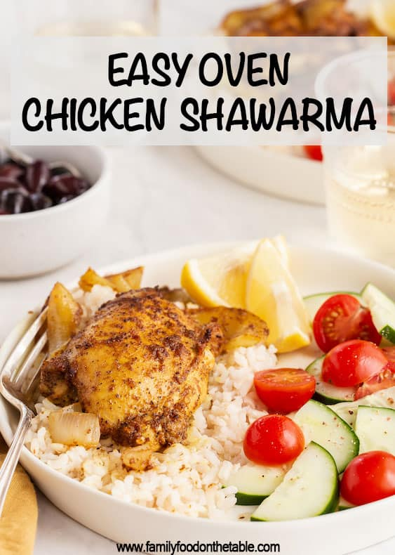 Oven roasted chicken shawarma served over rice with fresh veggies and a text overlay